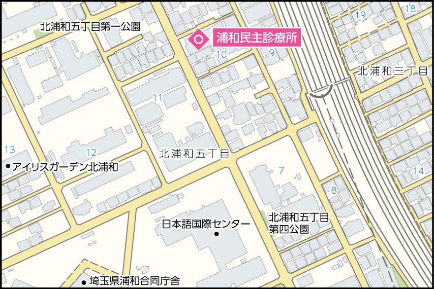 浦和民主診療所の地図
